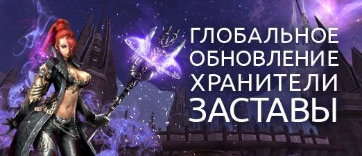http://karos.gamexp.ru/